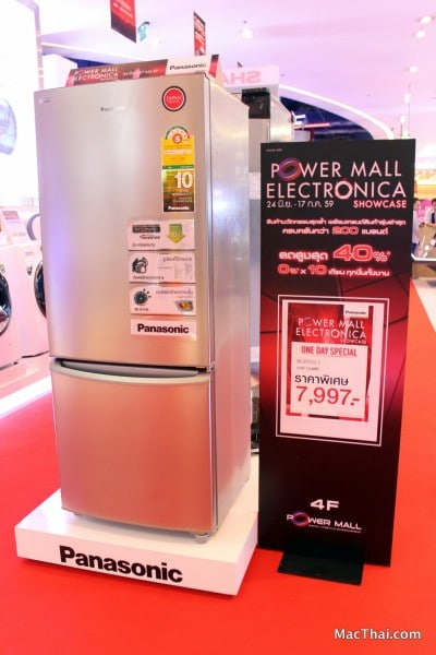 macthai-electronica-powermall-siam-paragon-2054