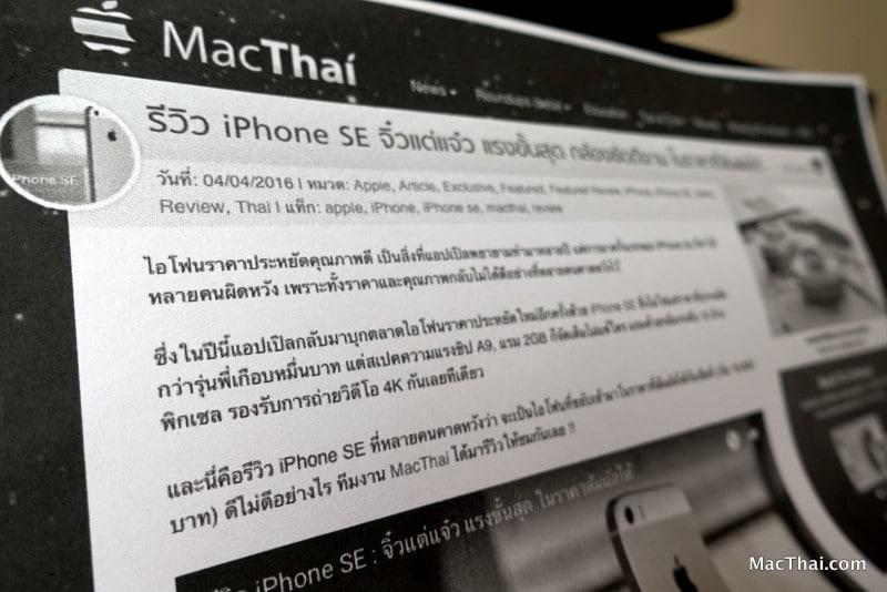 macthai-review-printer-epson-m200-015