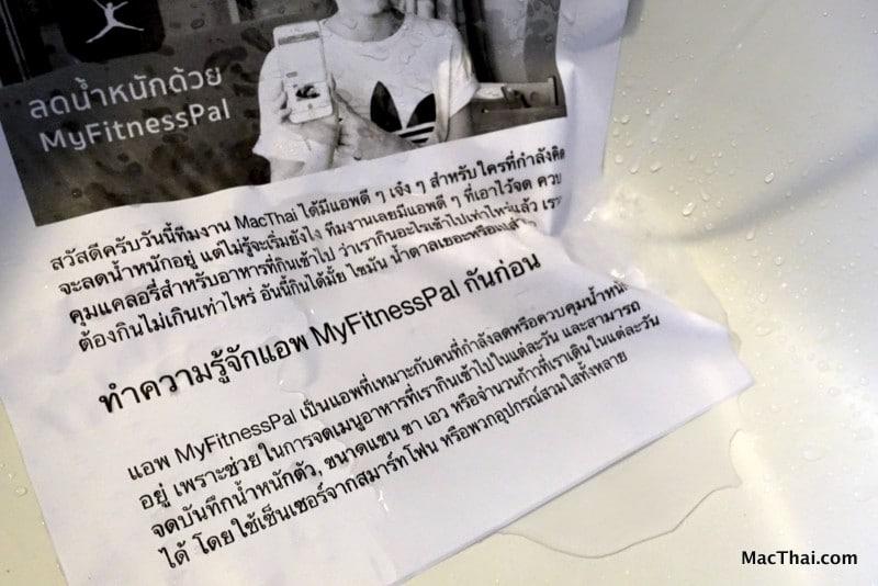 macthai-review-printer-epson-m200-020