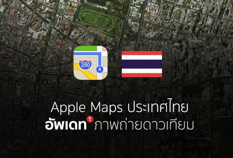 maps_thailand