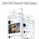 Apple เริ่มให้นักพัฒนาทดสอบ Search Ads ก่อนเปิดตัวจริงปลายปี
