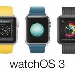 Apple เปิดตัว watchOS 3 ทำงานเร็วขึ้น, หน้าปัดนาฬิกาใหม่, เพิ่มโหมดฉุกเฉิน