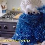 Apple เปิดตัวโฆษณา iPhone 6s เวอร์ชันพากย์ไทย นำแสดงโดย Cookie Monster [ชมคลิป]