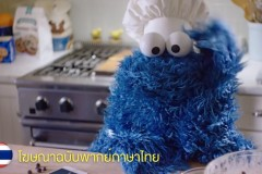 apple-launch-iphone-6s-siri-hands-on-featured-cookie-monster-thailand-version