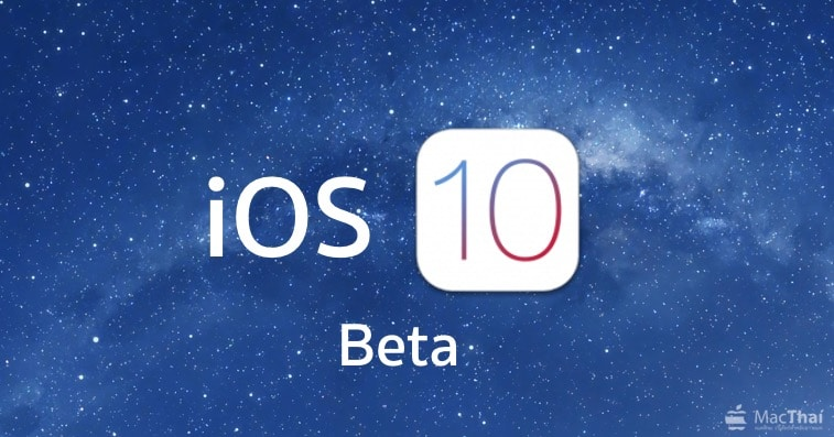 apple-release-ios-10-watchos-3-tvos-10-macos-sierra-beta-2