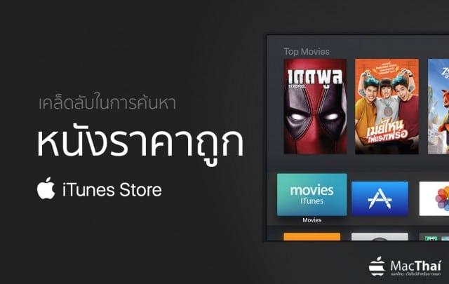 cheap_movie
