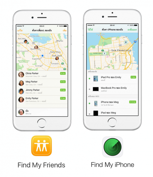 find my iphone FRIEND family sharing-2