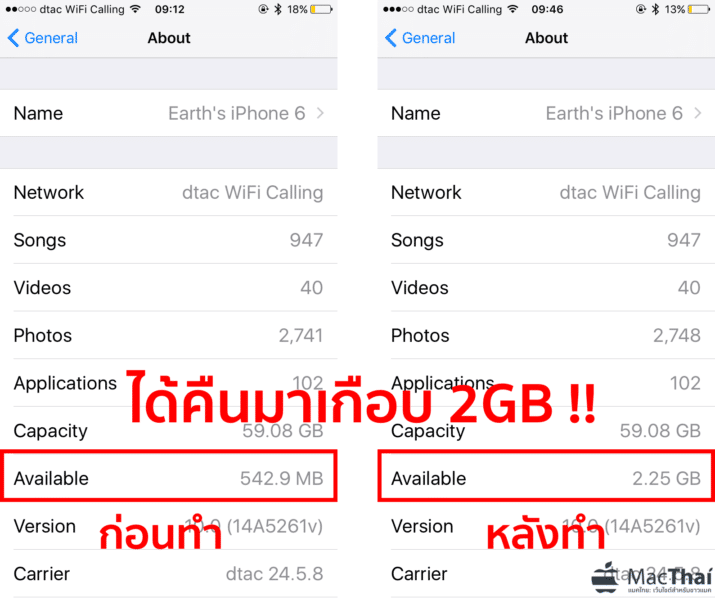 how to recover storage iphone ipad by buy movie-4