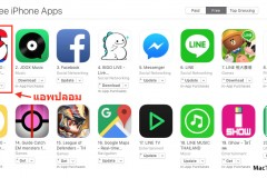 macthai-fake-pokemon-go-top-app-store-thailand.47 AM
