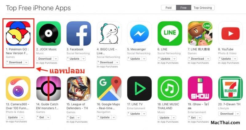 macthai-fake-pokemon-go-top-app-store-thailand.47 AM