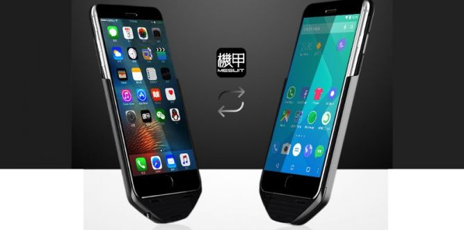 mesuit-case-support-run-android-os-on-iphone-1