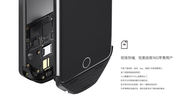 mesuit-case-support-run-android-os-on-iphone-5