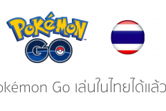 pokemon go available on thai