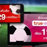 truemove-h-super-soccer-package-watch-epl-thai-premier-league-start-at-29-baht copy