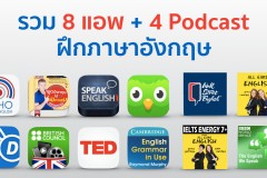 8-apps-podcast-for-learning-english-on-iphone-ipad-featured