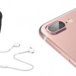 Apple จดเครื่องหมายการค้า iPhone 7, AirPods และ Apple Watch 2 ทีเดียว 10 รุ่น