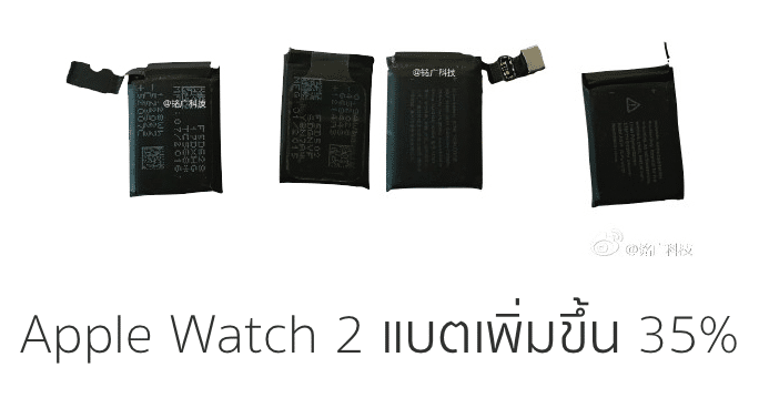 apple-watch-2-battery-photo