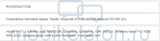 apple_eac_leak_1_resize