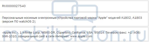 apple_eac_leak_2_resize