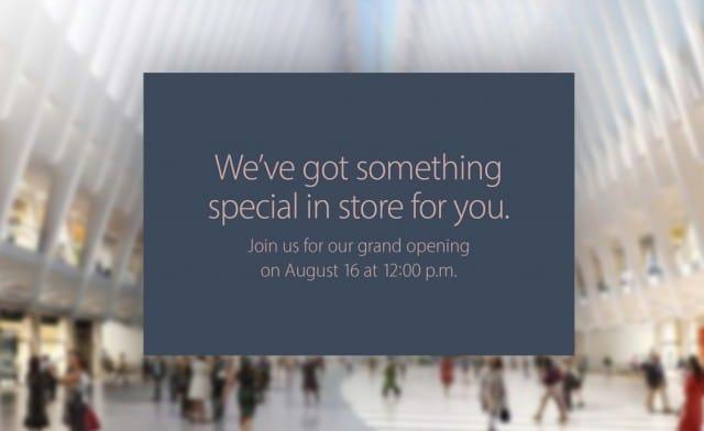 apple_store_wtc