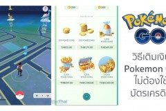 how-to-buy-pokecoins-on-pokemon-go-with-out-credit-card-by-wallet-app-2