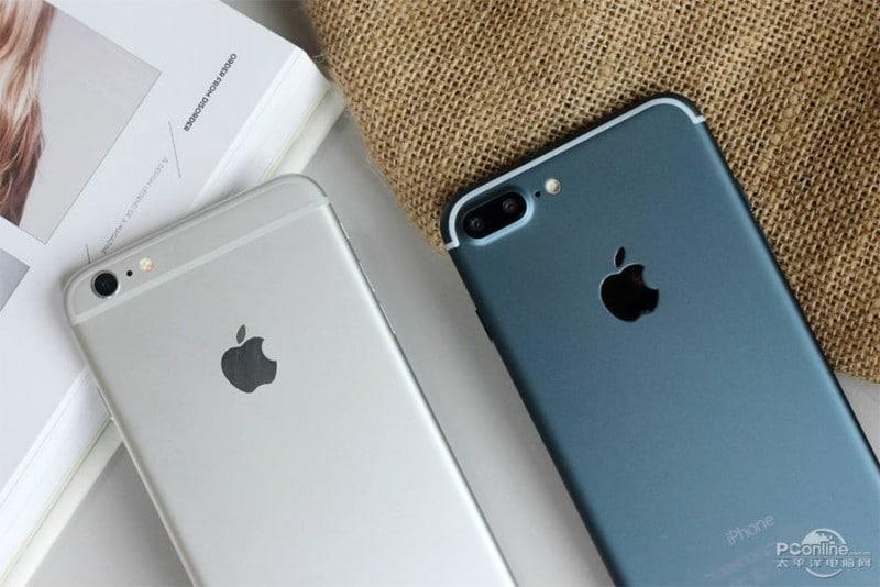 iPhone 7 plus deep blue-10