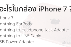 iphone-7-earpods