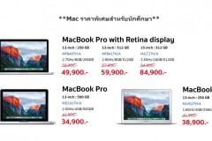it-city-promotion-mac-ipad-student-price-1