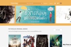 macthai-fictionlog-launch