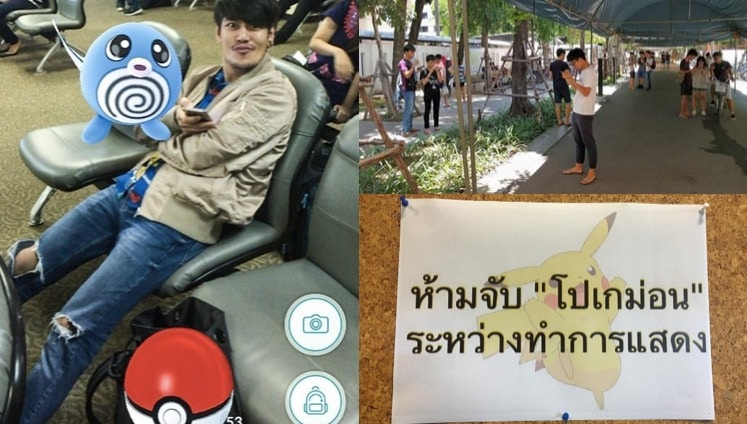 pokemon-go-thailand-hit-celeb-community-top-app-store-cover