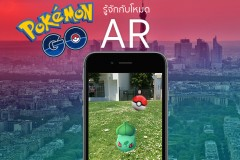 pokemon_ar