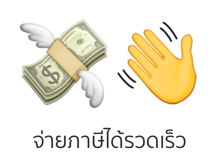 promptpay-5