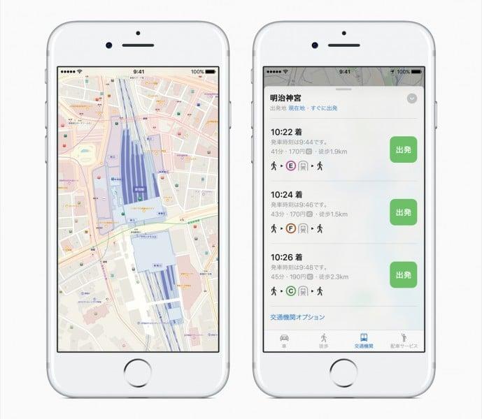 apple-pay-japan_inline-05