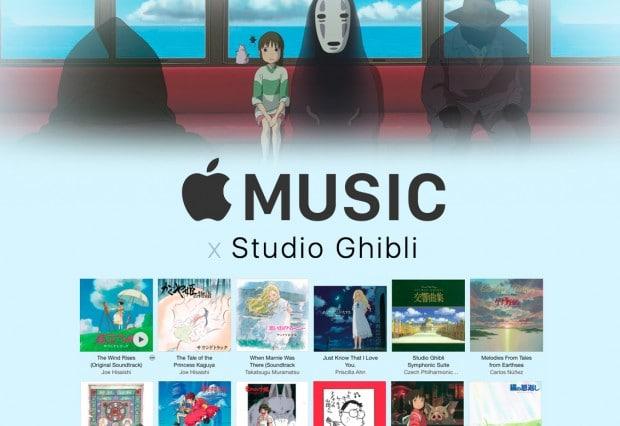 apple_music_studio_ghibli