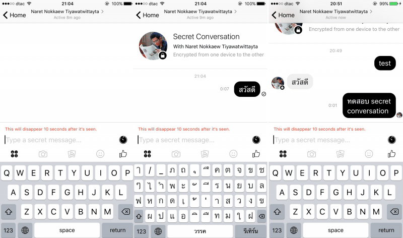 how-to-secret-message-in-facebook-messenger-ios-2