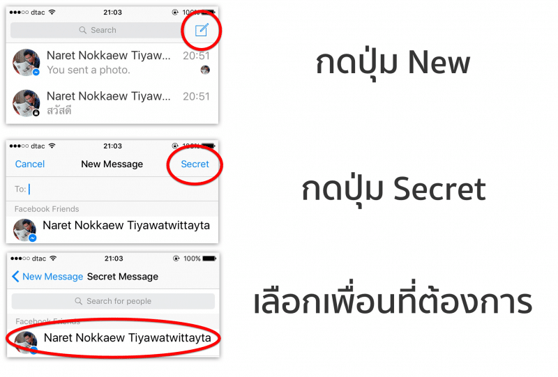 how-to-secret-message-in-facebook-messenger-ios-3