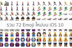 ios-10-new-72-emoji