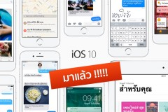 ios-10-release-cover