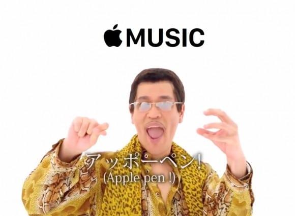 ppap_apple_music
