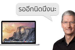 tim-cook-very-committed-mac-email