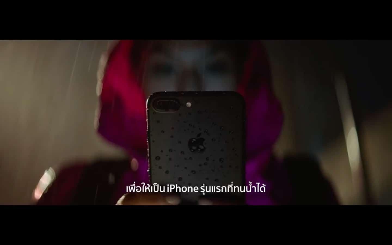 apple-thailand-clip-promote-iphone-7-apple-watch-series-2-thai-subtitle