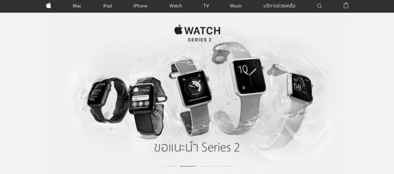 apple-thailand-splash-screen