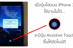 apple-workaround-home-button-fails-iphone-7