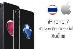 iphone-7-and-iphone-7-plus-pre-order-thailand-start-tonight-14-october-cover