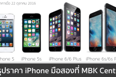 iphone-second-hand-at-mbk-updated-22-oct-2016