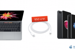 macbook-pro-2016-sync-iphone-7-need-special-cable