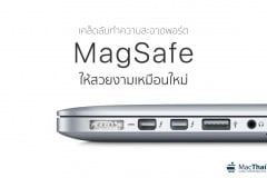 mag_safe_cleaning_tips