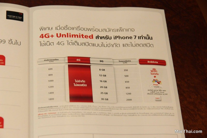 truemove-h-iphone-7-4g-unlimited-2