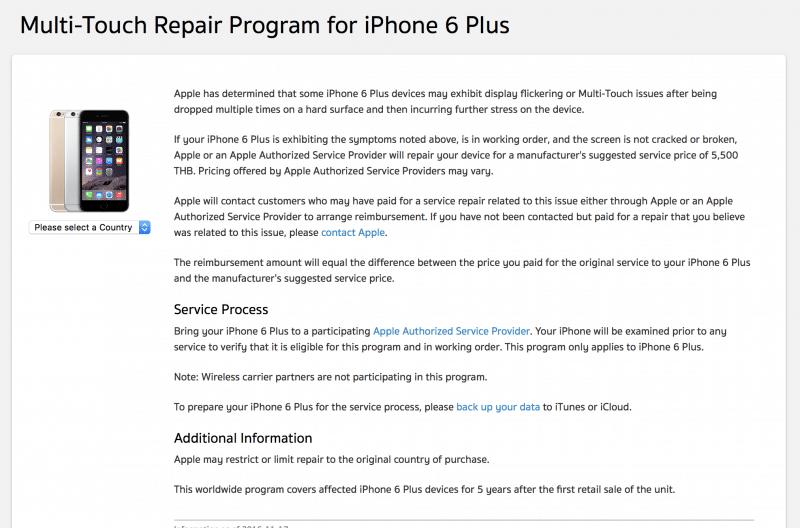 multi-touch-repair-program-for-iphone-6-plus