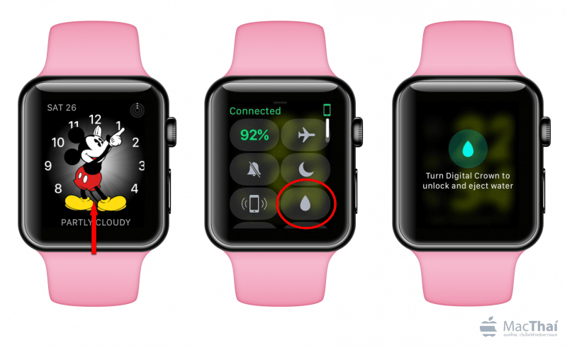 how-to-apple-watch-series-2-speaker-eject-water